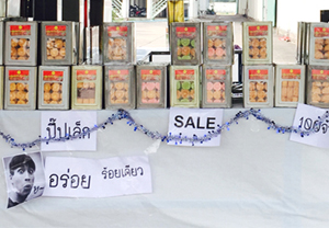 First Food Biscuit End Year Sale post